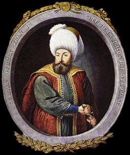 Ottoman-Empire-Primary-Sources-to-Study its-History